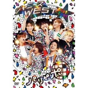 ジャニーズWEST 1st Tour パリピポ(通常盤) [DVD]|starclub
