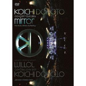 堂本光一/KOICHI DOMOTO CONCERT TOUR 2006 mirror 〜The Music Mirrors My Feeling〜【通常盤】 [DVD]|starclub