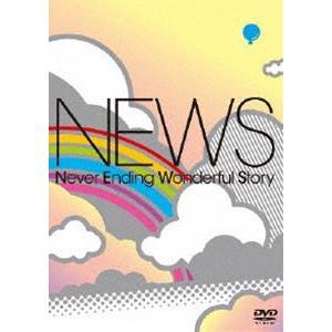NEWS/Never Ending Wonderful Story【通常仕様】 [DVD]|starclub