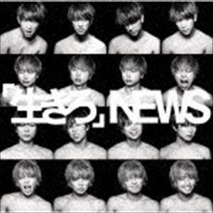 NEWS / 生きろ(通常盤) [CD]|starclub