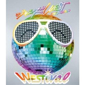 ジャニーズWEST/ジャニーズ WEST LIVE TOUR 2018 WESTival(通常盤) [Blu-ray]|starclub