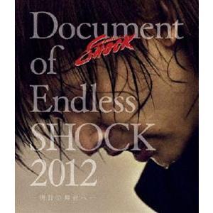堂本光一/Document of Endless SHOCK 2012 -明日の舞台へ- [Blu-ray]|starclub