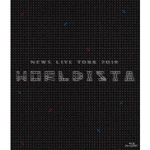 NEWS LIVE TOUR 2019 WORLDISTA(通常盤) [Blu-ray]|starclub