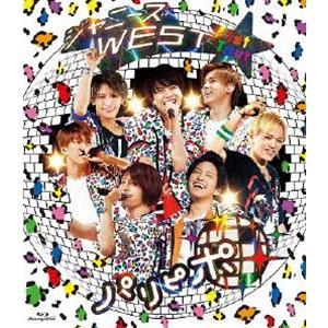ジャニーズWEST 1st Tour パリピポ(通常盤) [Blu-ray]|starclub