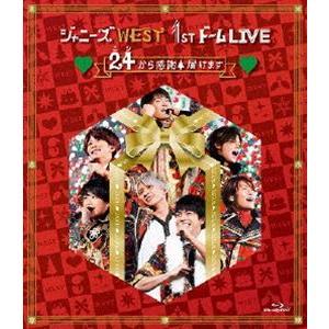 ジャニーズWEST 1stドーム LIVE 24(ニシ)から感謝届けます(通常盤) [Blu-ray]|starclub