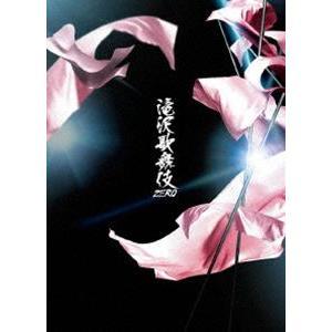 滝沢歌舞伎ZERO(通常盤/通常仕様) [DVD]|starclub