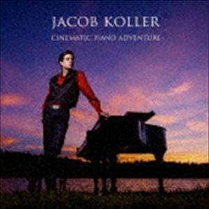 種別:CD ※こちらの商品はインディーズ盤にて流通量が少なく、手配できない場合がございます ジェイコ...
