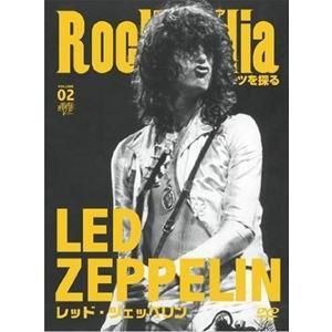 ROCKPEDIA ルーツを探る レッド・ツェッペリン 音の絆 [DVD]|starclub