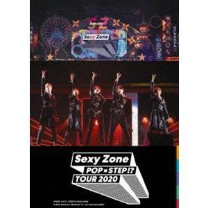 Sexy Zone POP×STEP!? TOUR 2020(通常盤) [Blu-ray] starclub