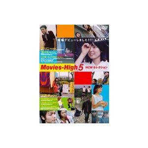 Movies-High5〜NCWセレクション〜(DVD)|starclub
