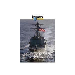 ディスカバリーチャンネル イージス艦建造 [DVD]|starclub