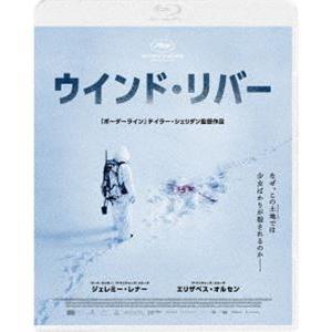 ウインド・リバー スペシャル・プライス [Blu-ray]|starclub
