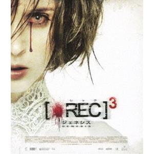 REC/レック3 ジェネシス スペシャル・プライス [Blu-ray]|starclub