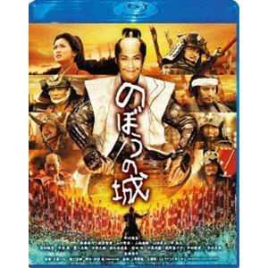 のぼうの城 スペシャル・プライス [Blu-ray]|starclub