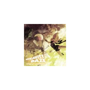 田中公平(音楽)/GRAVITY DAZE 重力的眩暈:上層への帰還において、彼女の内宇宙に生じた摂動 オリジナルサウンドトラック(CD)|starclub
