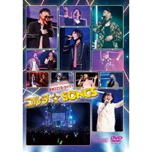 ライブビデオ ネオロマンス・ライヴ コルダ☆SONGS [DVD]|starclub