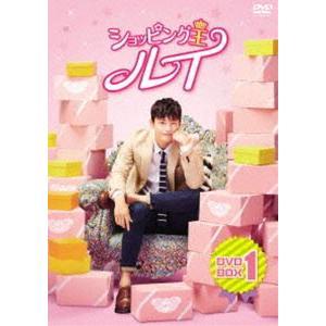 ショッピング王ルイ DVD-BOX 1 [DVD] starclub
