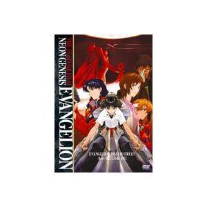 NEON GENESIS EVANGELION 劇場版 [DVD]|starclub