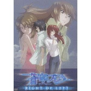 蒼穹のファフナー RIGHT OF LEFT 通常版 [DVD] starclub