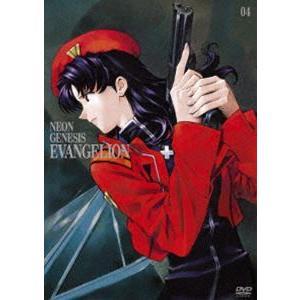 新世紀エヴァンゲリオン DVD STANDARD EDITION Vol.4 [DVD]|starclub