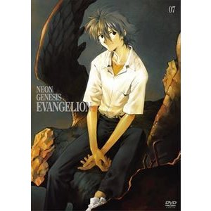 新世紀エヴァンゲリオン DVD STANDARD EDITION Vol.7 [DVD]|starclub