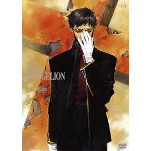 新世紀エヴァンゲリオン DVD STANDARD EDITION Vol.8 [DVD]|starclub