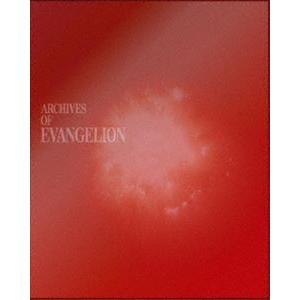 新世紀エヴァンゲリオン TV放映版 DVD BOX ARCHIVES OF EVANGELION(限定) [DVD]|starclub