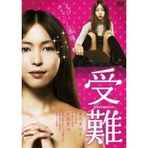 受難 [DVD] starclub