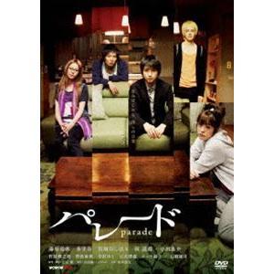 パレード [DVD]|starclub