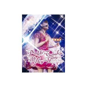 田村ゆかり LIVE 2006-2007 *Pinkle Twinkle ☆ Milky Way* [DVD] starclub