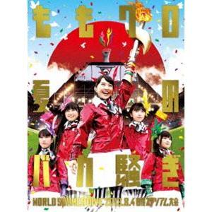 ももクロ夏のバカ騒ぎ WORLD SUMMER DIVE 2013.8.4 日産スタジアム大会 LIVE DVD [DVD] starclub