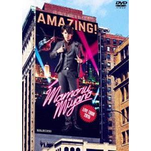 宮野真守/MAMORU MIYANO LIVE TOUR 2015 〜AMAZING!〜 [DVD] starclub