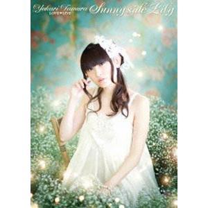 田村ゆかり LOVE LIVE *Sunny side Lily* [DVD] starclub