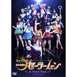 ミュージカル 美少女戦士セーラームーン -Un Nouveau Voyage- [DVD]|starclub