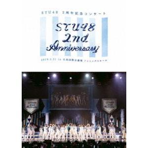 STU48/2nd Anniversary STU48 2周年記念コンサート 2019.3.31 in 広島国際会議場 (初回仕様) [DVD] starclub