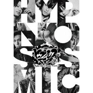 『ヒプノシスマイク-Division Rap Battle-』Rule the Stage -track.1- 通常版 DVD [DVD]|starclub