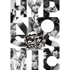 ヒプノシスマイク-Division Rap Battle- Rule the Stage -track.2- [DVD]|starclub