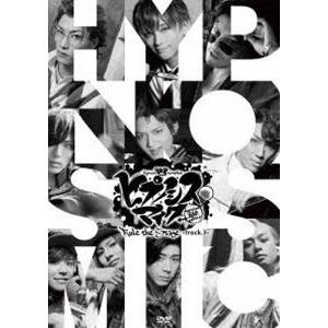 ヒプノシスマイク-Division Rap Battle- Rule the Stage -track.3- 通常版 [DVD]|starclub