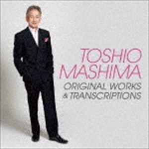 真島俊夫Original Works & Transcriptions〜三つのジャポニスム、宝島 CD の商品画像|ナビ