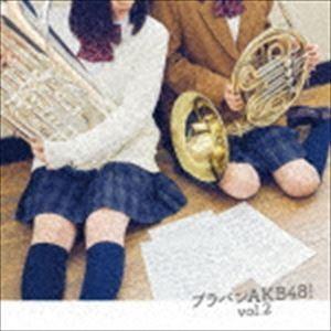 種別:CD シエナ・ウインド・オーケストラ 解説:AKB48初の公認ブラバンCD『ブラバンAKB48...