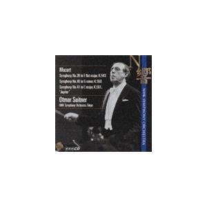 NHK交響楽団 / モーツァルト: 交響曲第39番/第40番/第41番 [CD]|starclub