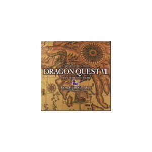 すぎやまこういち(cond)/交響組曲 ドラゴンクエストVII エデンの戦士たち(CD)