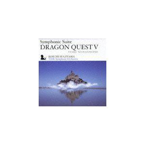 すぎやまこういち(cond) / 交響組曲 ドラゴンクエストV 天空の花嫁 [CD]|starclub