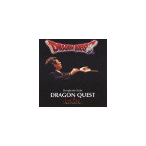 すぎやまこういち(cond) / 交響組曲 ドラゴンクエスト -音楽の宝箱- [CD]|starclub