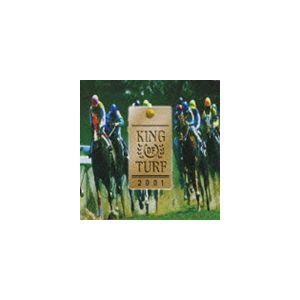 津堅直弘ブラス・アンサンブル / KING OF TURF 中央競馬のファンファーレ2001年 完全盤 [CD]|starclub