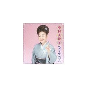 中村美律子 / 中村美律子 ベストアルバム [CD]|starclub