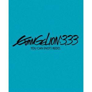 ヱヴァンゲリヲン新劇場版: Q EVANGELION:3.33 YOU CAN (NOT) REDO. [Blu-ray]|starclub
