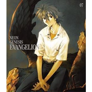新世紀エヴァンゲリオン Blu-ray STANDARD EDITION Vol.7 [Blu-ray]|starclub