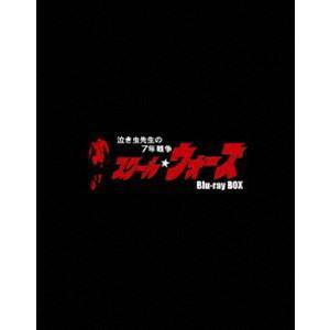 泣き虫先生の7年戦争 スクール☆ウォーズ Blu-ray BOX<通常版> [Blu-ray] starclub