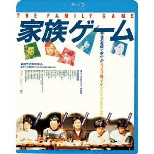 家族ゲーム<ATG廉価盤> [Blu-ray] starclub